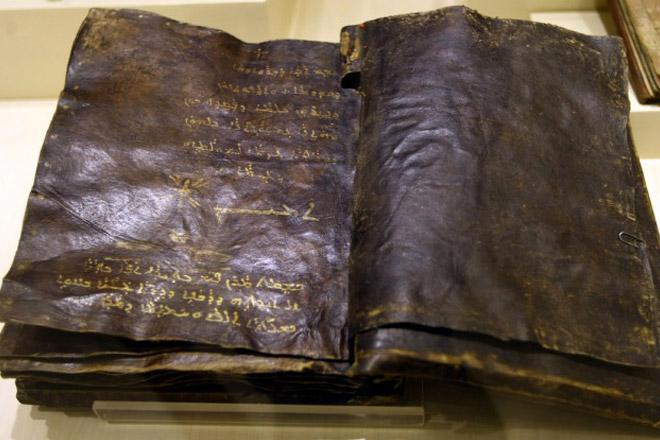 Почему Ватикан скрывает старые тексты Библии
