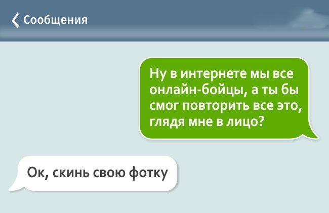 20+ жизненных СМС