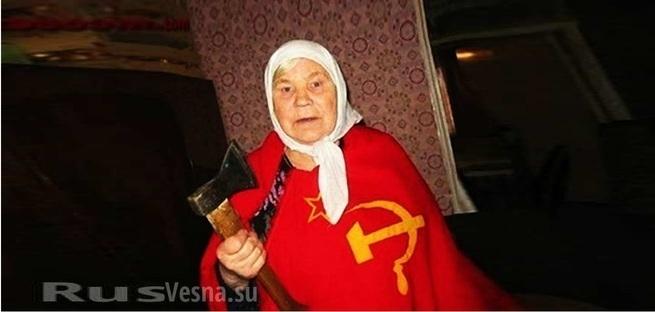 Скрипали на грани провала: 90-летняя бабушка из России вступает в игру