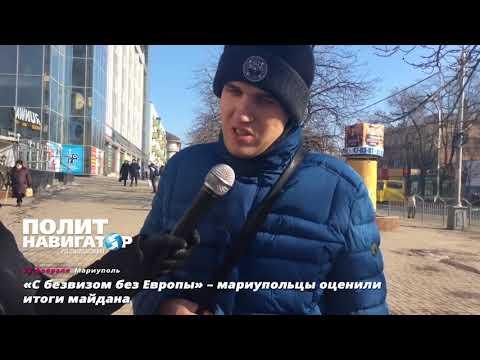 Итоги Майдана отрезвляюще подействовали на граждан Украины