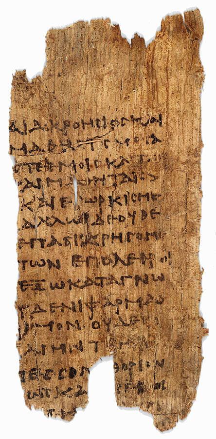 Гиппократ ни в чем не клялся история,медицина