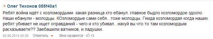 FireShot Screen Capture #113 - 'Луганск террористы взрыв_ Луганскую ОГА подорвали боевики, - генерал ВСУ - боевик, взрыв, Луганск, ОГА, _' - censor_net_ua_news_288188_luganskuyu_oga_podorvali_boeviki_general_vsu_