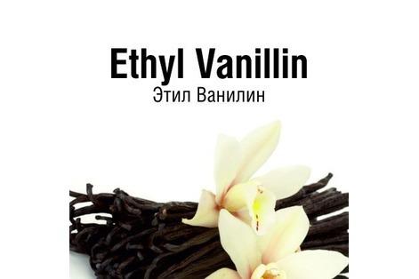 Ваниль и ванилин: как растет всеми любимая пряность, и из чего делают ее заменители