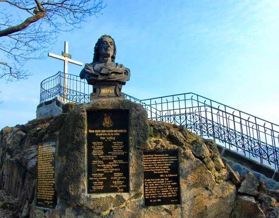 Памятник Петру I в Карловых Варах