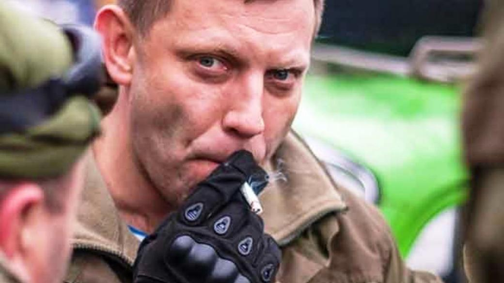 Захарченко убит. Но не радуй…