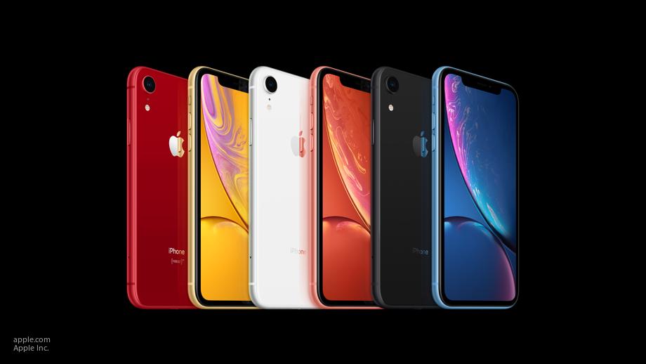 Apple открыла прием предзаказов на новый iPhone XR