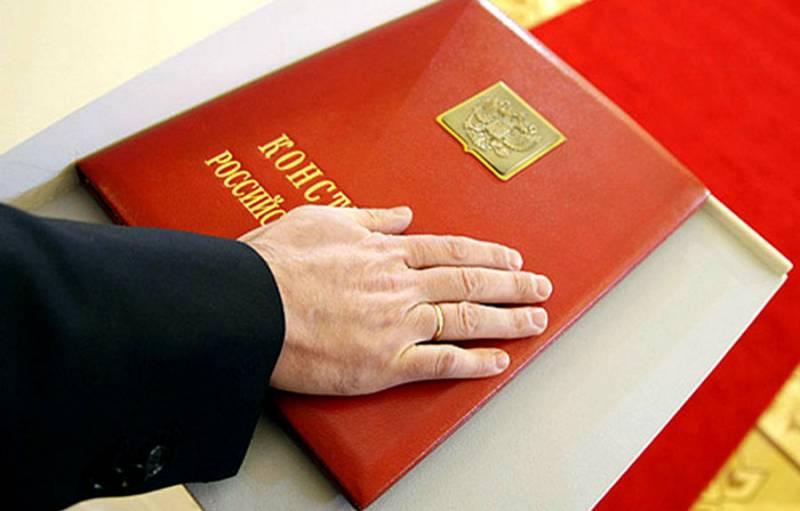 Поправки в Конституцию: продолжит ли Россия платить по «счетам Запада»?
