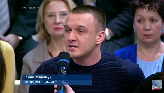 Мацейчук снова на нашем ТВ