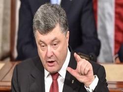 Порошенко заявил, что Украина готова дать отпор РФ