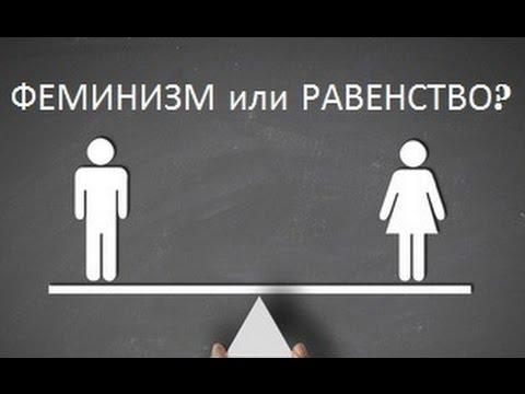 ФЕМИНИЗМ НА КАВКАЗЕ - ОСВОБО…