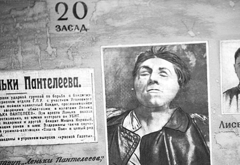 Ненайденные клады России, которые могут озолотить