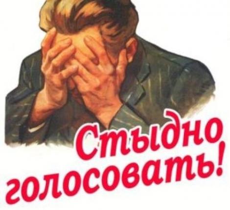 Комитеты одобрили пенсионную…