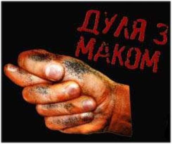 Украина потребовала отРосси…