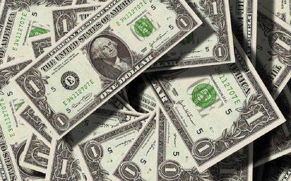 Эксперты предсказали рост стоимости доллара до 90 рублей
