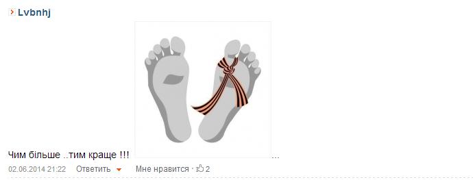 FireShot Screen Capture #125 - 'В результате взрыва в Луганской ОГА погибло 7 человек - боевик, взрыв, Луганск, сепаратизм, те_' - censor_net_ua_news_288190_v_rezultate_vzryva_v_luganskoyi_oga_pogiblo_7_chelovek_