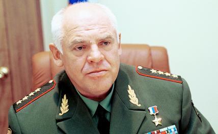 Прощай, генерал: Виктор Казанцев не делал карьеры «от солдатских кровей» россия