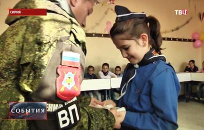 Российские военные провели урок медподготовки в сирийской школе