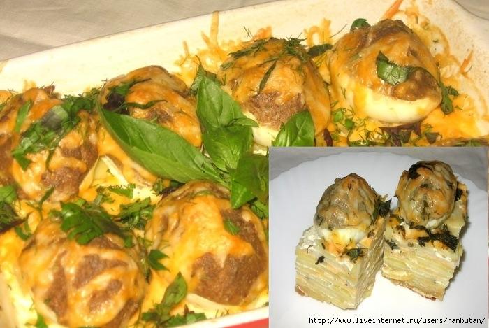 Картофельная запеканка с яйцами, фаршированными куриной печенью