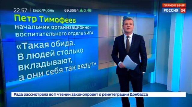 Развлечения курсантов летного училища: ульяновский стрип заказывали?