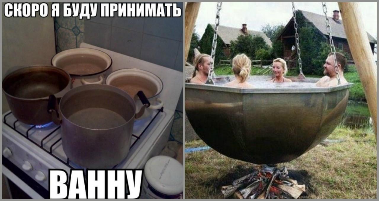 Отключение горячей воды демотиваторы