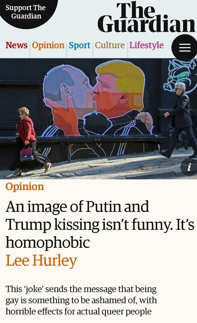Хоба! И Гардиан устанавливает новые стандарты гомофобии