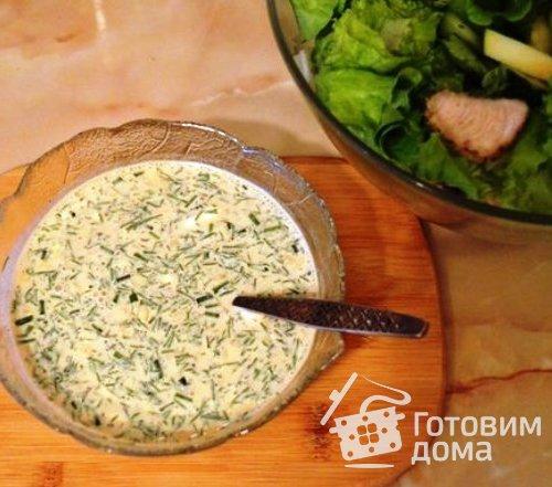 Легкая творожная заправка для салатов