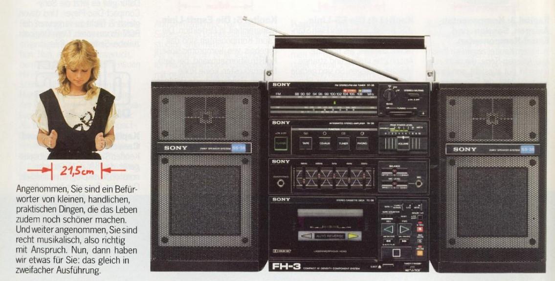 Древности: Аудиокассеты, которые мы не потеряли аудиокассеты