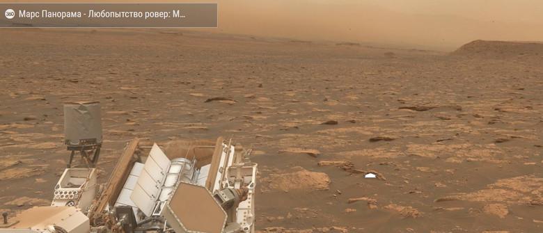 На фото с Марса увидели множ…