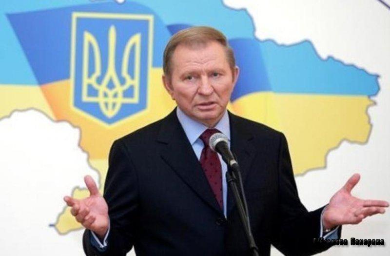 Кучма: Украинского государства не существует, и никогда не было…