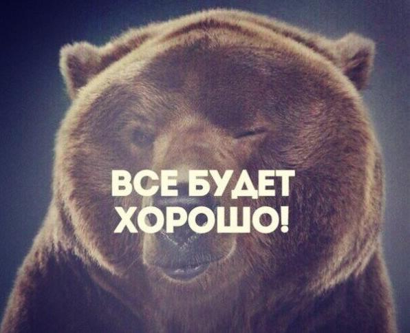 Путин о будущем России: с та…