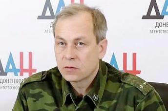 Командование ДНР представило схему обстрела с позиций ВСУ санитарной машины под Докучаевском