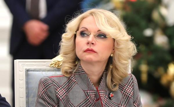 Голикова рассказала о заплан…