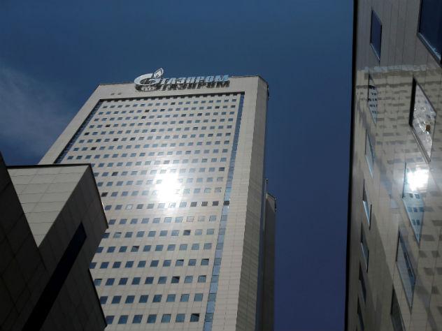 Киев начал арест активов «Газпрома»