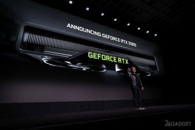 Nvidia представила бюджетную видеокарту с премиум-функциями