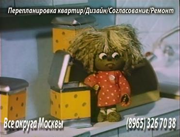 Строительство/Ремонт /Проект…