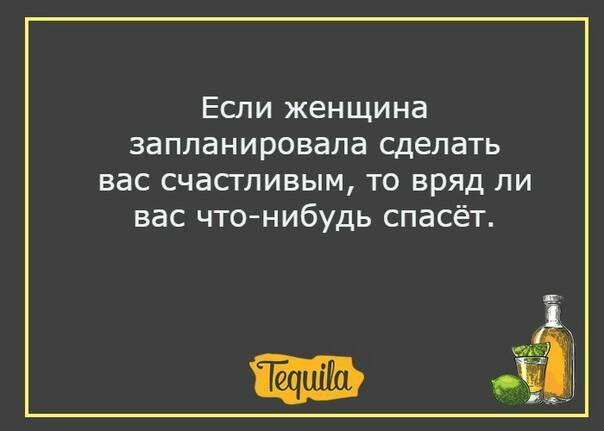 4809770_uJenshina34 (604x431, 22Kb)