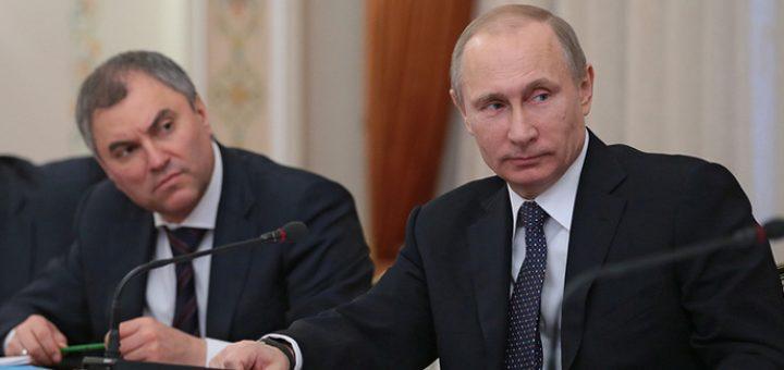 «Проект»: на следующей неделе Путин объявит о смягчении пенсионной реформы
