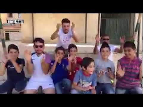 Сирийские дети в Алеппо болеют за игроков ЧМ-2018