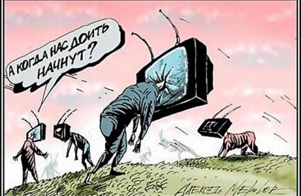 Трещина в телевизоре власть,общество,политика,россияне