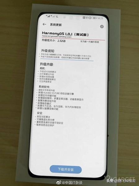 Опубликованы реальные фото смартфона Huawei на фирменной операционной системе и камерой под экраном