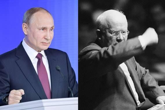 Владимир Путин: как не войти…