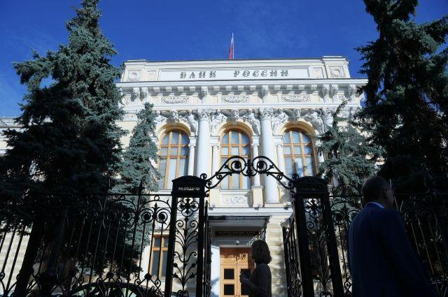 Центробанк отозвал лицензию у банка «Риал-кредит»