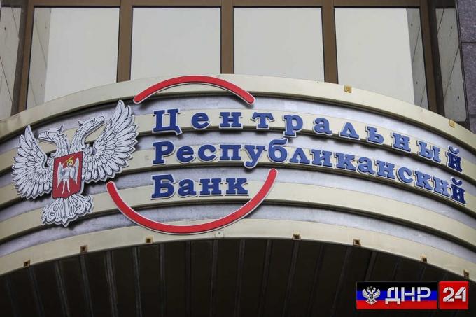 Центральный Республиканский Банк ввел льготу для пенсионеров