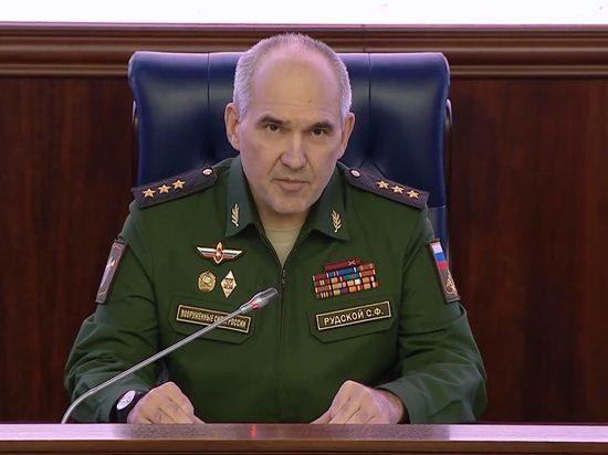 Генштаб РФ сообщил о признаках подготовки США к удару по Дамаску