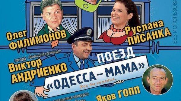 Позорные гастроли русофобов …