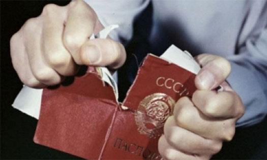 Почему мы в 91-м сдали СССР, который отстояли в 41-м?