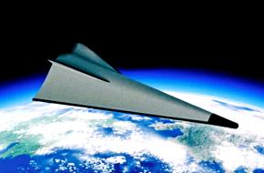 США нашли способ борьбы с гиперзвуковыми ракетами России