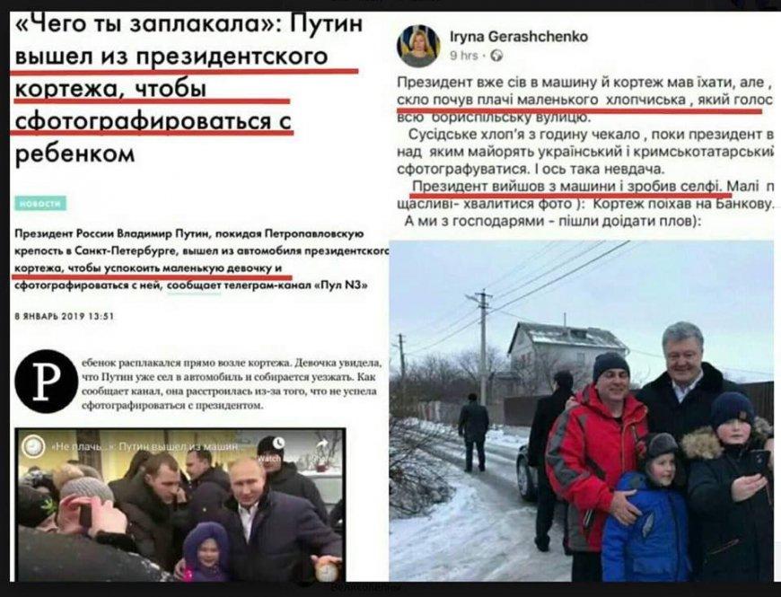 Монтян предала позору украинскую власть: «косплеят» Путина.