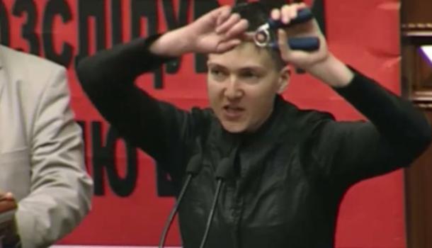 Савченко грубо потроллила депутатов «взрывом» Рады