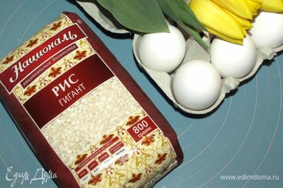 Для кулебяки нужны тонкие блинчики. Их можно приготовить по любому рецепту. Рис «Гигант» ТМ «Националь» промыть и сварить до готовности. Яйца отварить. Говядину и филе курицы отварить до полной готовности с лавровым листом, но не разваривать. Оставить 400 мл бульона. Грибы разморозить.